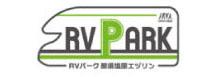 RVパーク那須塩原エヅリン