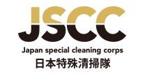 日本特殊清掃隊